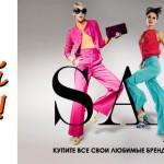 sapato_sale_70_new