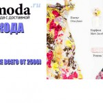lamoda500_1