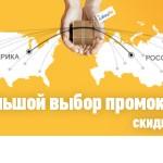 bayru_1000x300_2x
