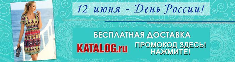 ру каталог: